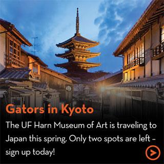 Gators in Kyoto